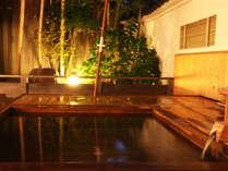 組数限定★貸切露天風呂~竹の葉~夜は星を眺めながら☆彡