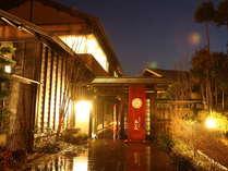 【風の森 外観】夜の訪れとともに淡い光が温泉情緒の雰囲気を色濃く醸し出します。