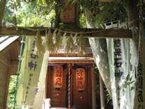 石神さん。女性の願いを一つ叶えてくれます。当館より徒歩8分位です。,三重県,味覚の宿 幸洋荘