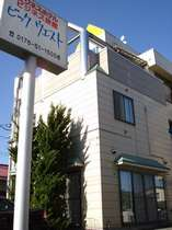 三沢市内の中心に位置し、アクセスにも大変便利。繁華街からも歩いて行けちゃいます