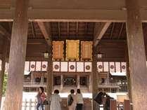 宮崎県宮崎市にある神社。地元では「神武さま」と呼ばれる。民宿innみやざき湯楽庵より車で10分