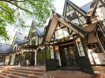 白馬のオーベルジュ・レストラン&ホテル トロイメライ