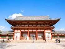 奈良へ来たなら大仏様は見ておかないと!当館から東大寺大仏殿へは徒歩約7分☆