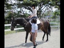 夏休みは「乗馬にチャレンジ!」乗馬体験コース付☆ファミリーにおすすめ☆1泊朝食付