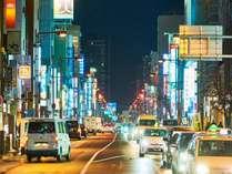 飲食店が多い「琴似栄町通り」もすぐそこ。夜ご飯はおいしいものを食べに行こう