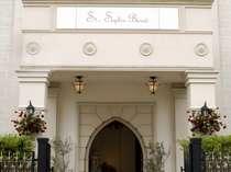マークスWホテル奈良&St.ソフィー・バラ教会