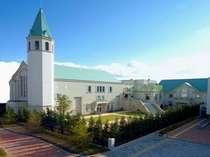 青空に映える教会とホテルが一体化した外観