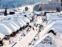 当館から車で約2時間の冬の大内宿。銀世界の街並みはまるで昔話の世界のようです!