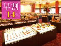 【早期割14/限定10室】夏のスタミナ肉フェア開催+草津の湯♪早期予約でお一人様500円割引!