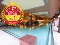 【大浴場/内風呂】おかげさまで2017年1月宿泊室数・草津エリア1位を獲得いたしました★