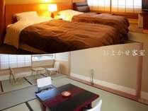 おまかせ客室7.5畳(和室又はツイン)