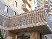 【外観】テトランゼ幕張稲毛海岸ホテルへようこそ!