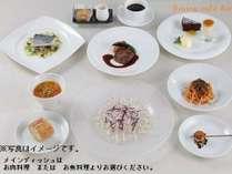 ☆ディナー付☆ちょっとお得なイタリアンディナーコースと温泉かけ流し露天付客室プラン♪
