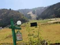 立山山麓温泉 癒しの湯宿 クレヨンハウス