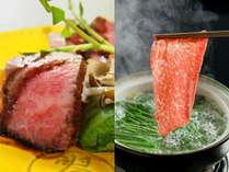 ご夕食には一品近江牛がございます。ローストビーフまたはしゃぶしゃぶいずれかを当日お選び下さいませ。