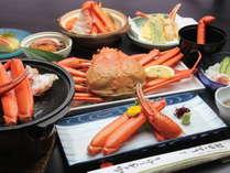 満喫香住蟹づくし会席料理プラン
