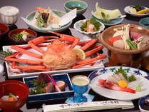 香住蟹が丸ごとど~と1匹付き会席料理プラン(一例)