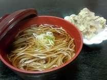【秋の味覚】舞茸の天ぷらと共に 代々伝わる手打ち蕎麦