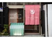 伝統ある京町家をモチーフにしたホテル玄関