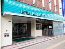■ホテル外観北九州の西の拠点・黒崎は商業の拠点としても活気にあふれています。