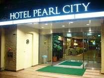 ■ホテル外観ホテルは黒崎駅のすぐ前に建つ総合都心ホテルです。