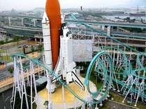 スペースワールド:宇宙テーマパーク。スリルに満ちたアトラクションやイベントが盛りだくさん!