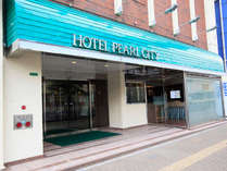 ■ホテル外観■北九州の西の拠点・黒崎は商業の拠点としても活気にあふれています。