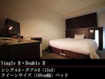 【シングルB】【ダブルB】クィーンベット160cm■15㎡■全室ウォシュレット・ユニットバス付