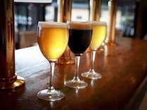 館主自家製のオリジナル地ビールは、当館でしか飲めません