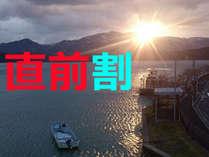 【春パムコ祭り♪】GW前のスーパーチャンス!はずれクジなし★最大4000円キャッシュバック!