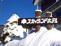 *志賀高原では、良質な雪が降り積もります。