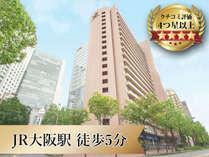 JR大阪駅 桜橋口から徒歩5分!!ビジネス・観光にアクセス抜群♪