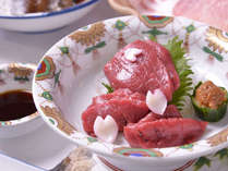 源泉かけ流しの熱塩温泉とお料理で癒される1泊2食
