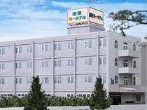 小山国際第一ホテル