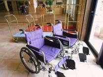 *【無料貸出品】車いすはホテルロビーにご用意があります