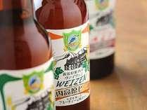 *【施設周辺】胎内高原ビール園で製造される地ビールはホテル内レストランで飲めます
