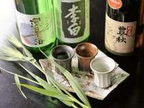 【秋先取り期間限定】人気の利き酒プランが今だけ2,000円OFF!島根の「旬の味覚」と「地酒」を堪能♪