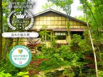 【じゃらんnetランキング2018・2019 売れた宿大賞 島根県 1-10室部門 第2位】を2年連続受賞いたしました!