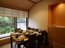 【お食事処】半個室のお食事処。