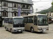 【湯悠旅行 サービス】バスでラクラク、送迎付きが嬉しい♪
