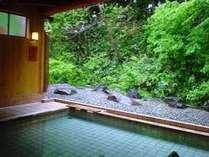 苗場エリアで唯一温泉が楽しめます!【離れ露天風呂】