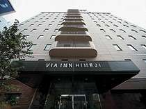 ★ヴィアイン姫路★JR西日本グループのビジネスホテル◎H27年4月にリニューアルオープンしました!
