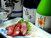 日本酒によく合う新鮮な鹿刺し♪(お酒は別注です)
