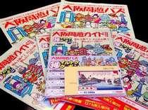【大阪周遊パス付】空中庭園展望台など人気スポット28ヶ所が無料&地下鉄・市バスも1日乗り放題♪