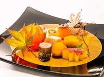 前菜「秋の吹き寄せ」イメージ
