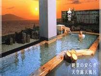 熱川第一ホテル