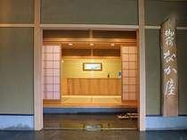 湯布院・湯平の格安ホテル 御宿 なか屋