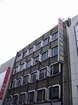 ホテル 奉仕会館◆じゃらんnet