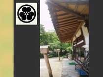 広沢寺温泉