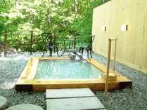 貸切露天風呂『大黒天』で蔵王の自然を満喫